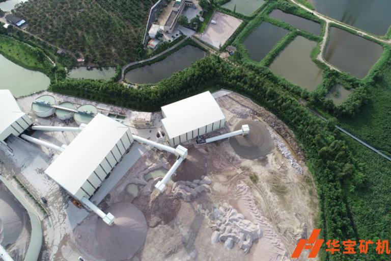 石场废水处理系统